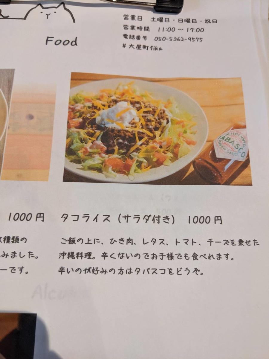 f:id:atsush-atsushi:20191016173248j:plain