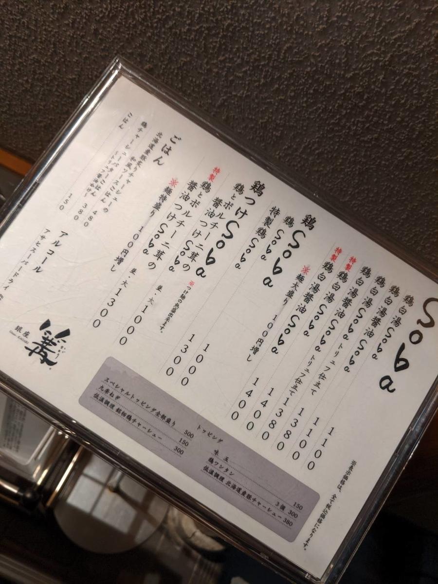 f:id:atsush-atsushi:20191021145143j:plain