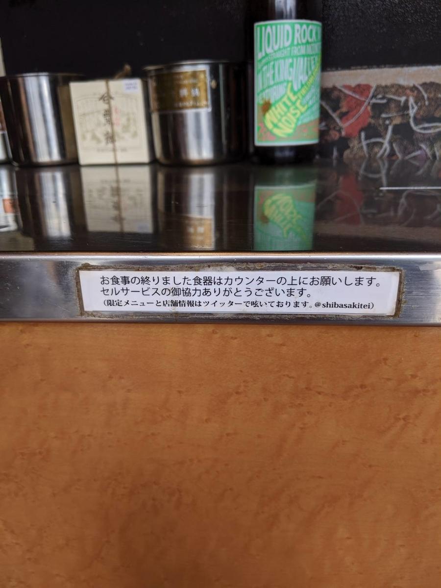 f:id:atsush-atsushi:20191029153018j:plain