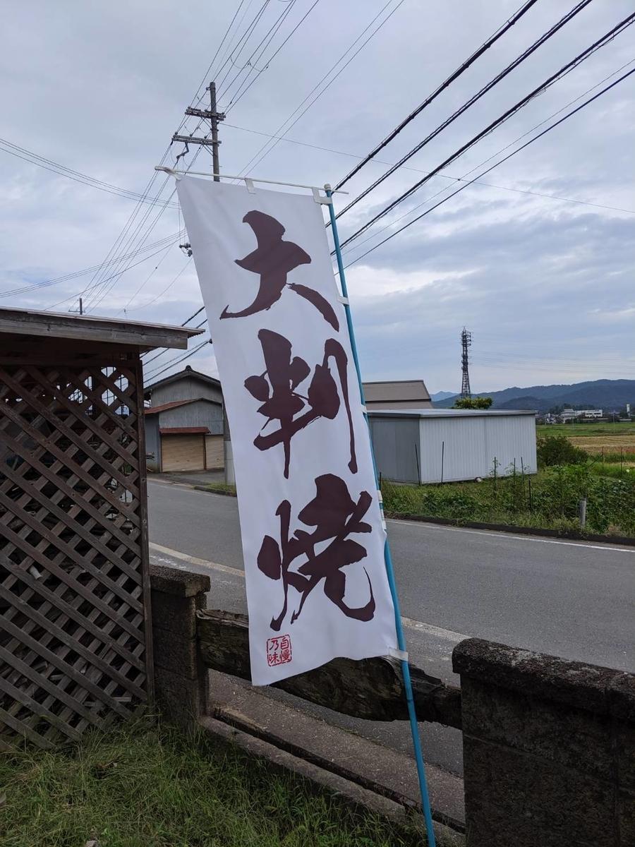 f:id:atsush-atsushi:20191112153825j:plain