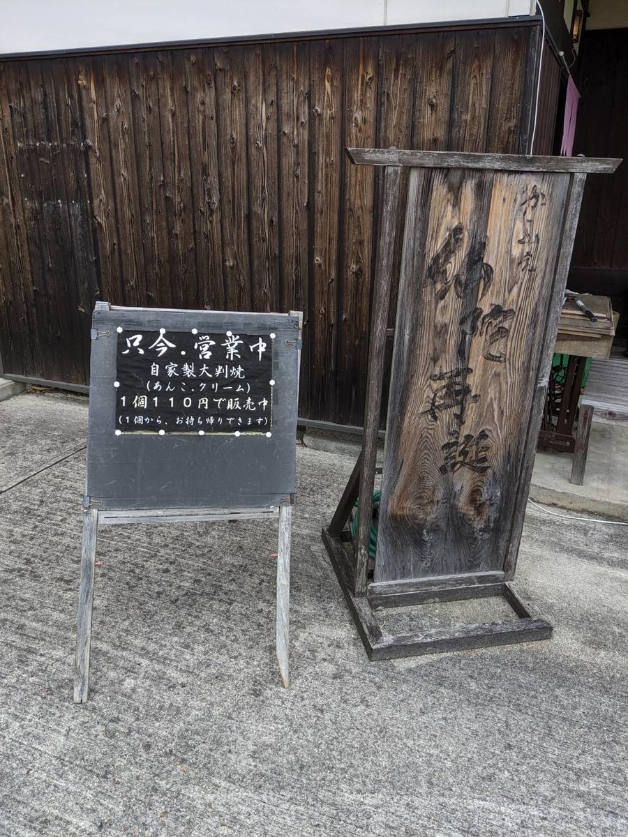 f:id:atsush-atsushi:20191112154511j:plain