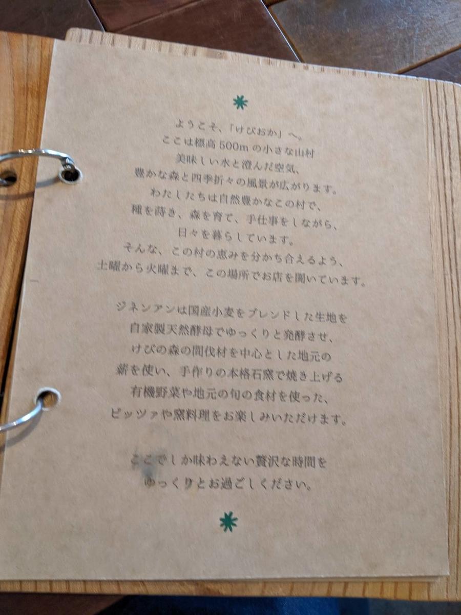 f:id:atsush-atsushi:20191120110519j:plain