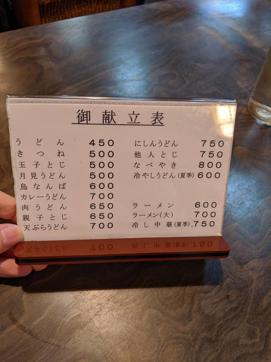 f:id:atsush-atsushi:20200106165603j:plain