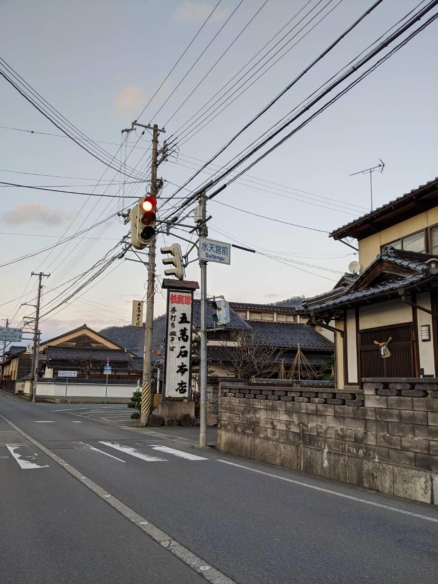 f:id:atsush-atsushi:20200109113814j:plain
