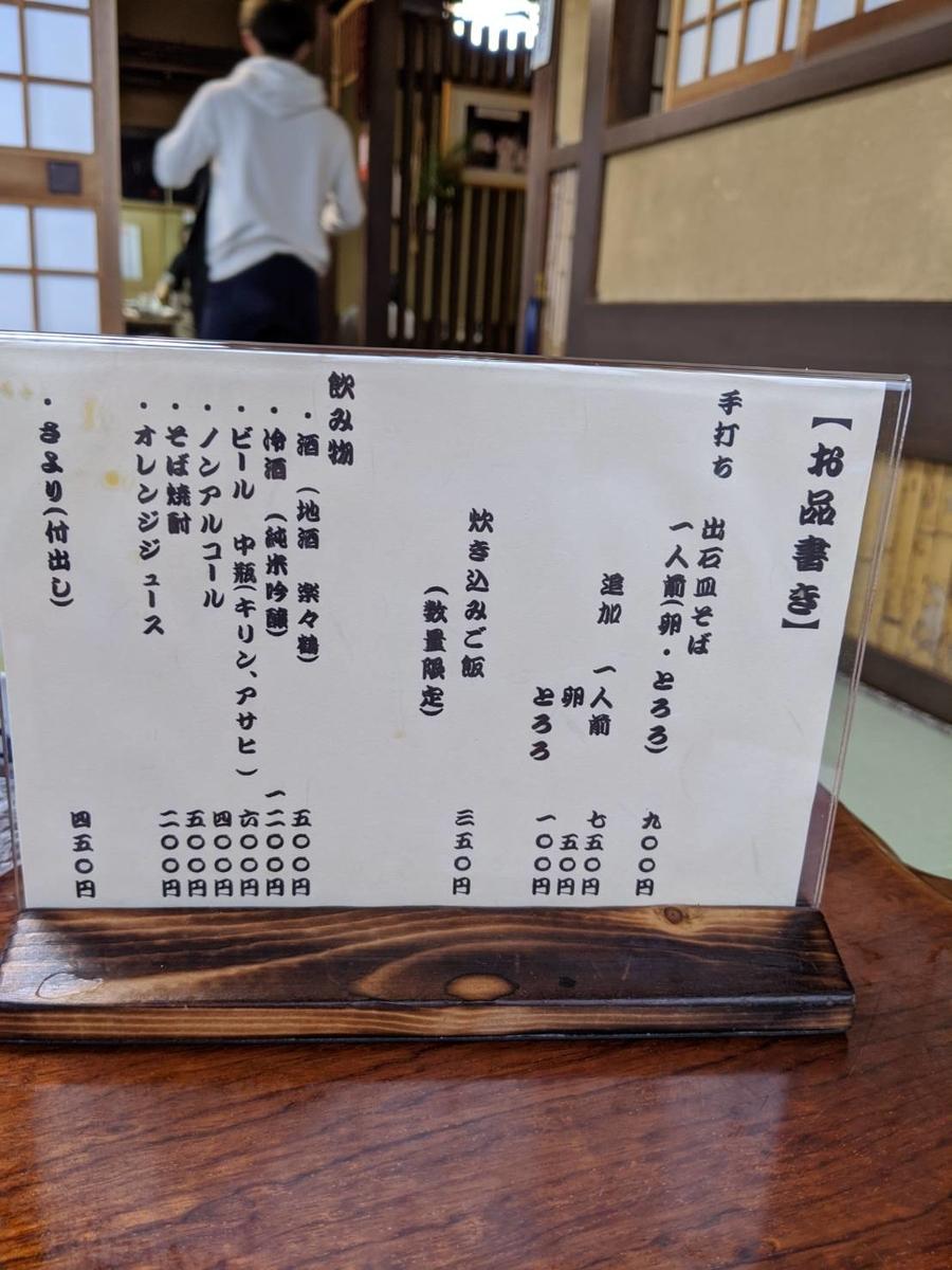 f:id:atsush-atsushi:20200109113853j:plain