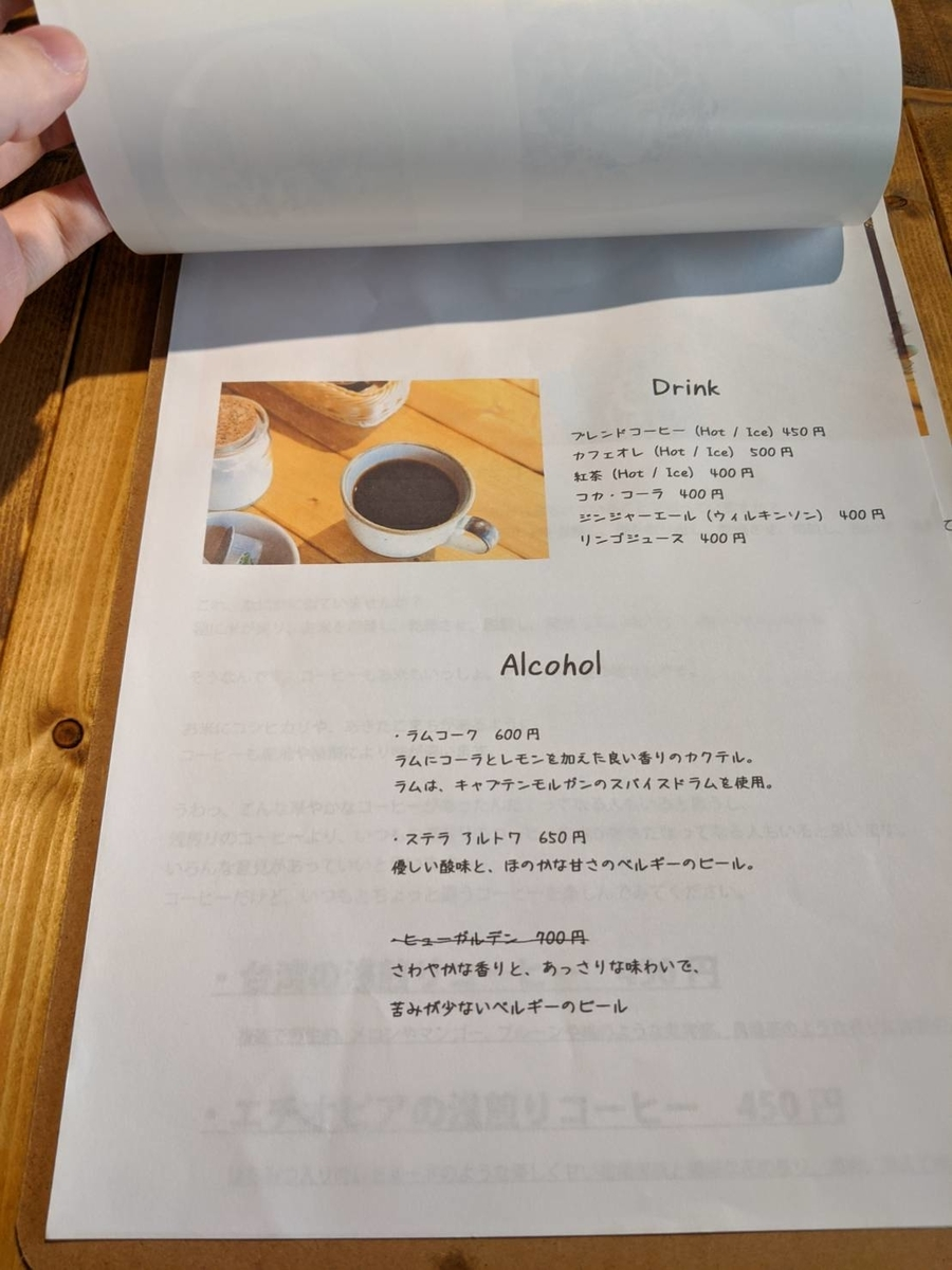 f:id:atsush-atsushi:20200127114009j:plain