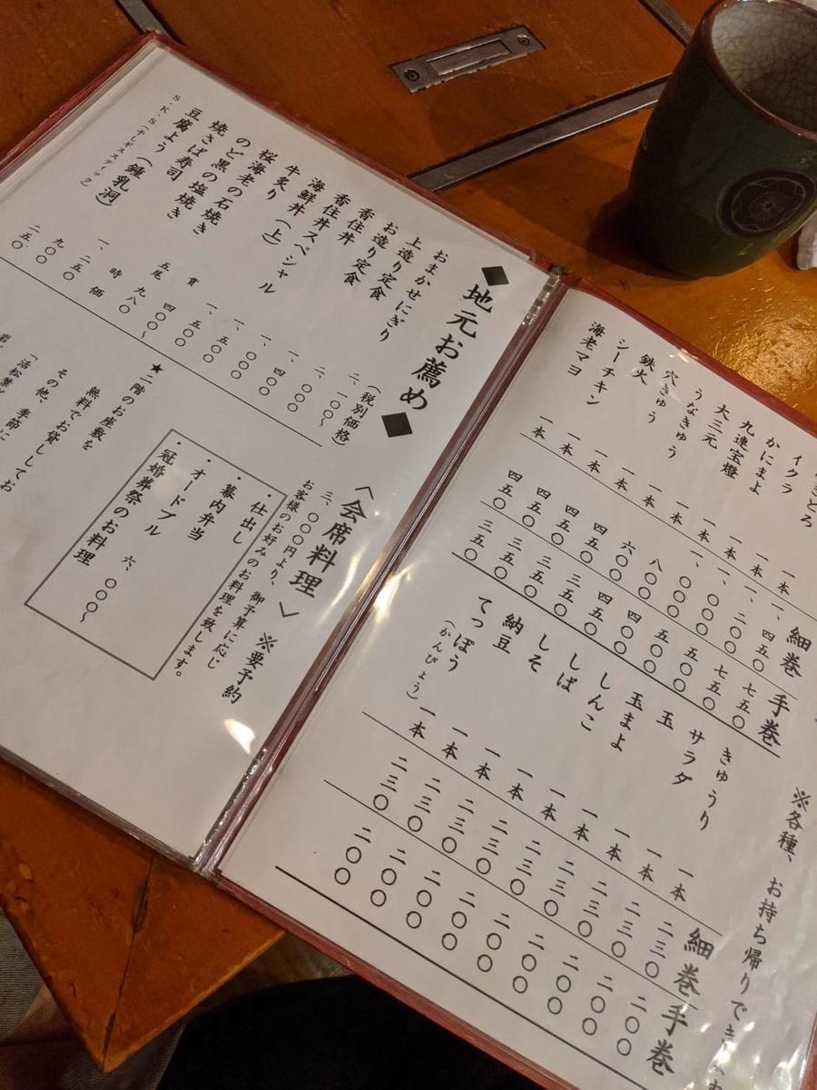 f:id:atsush-atsushi:20200205210403j:plain