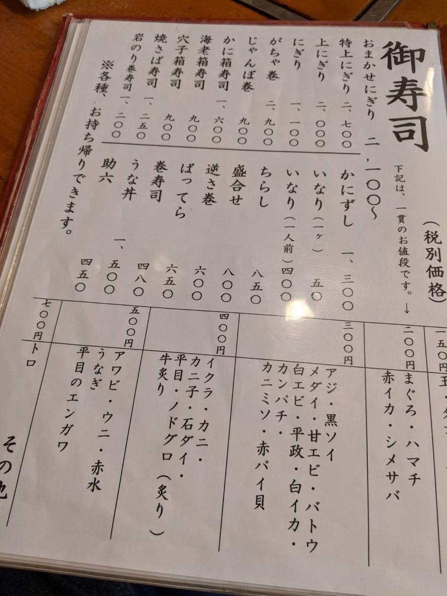 f:id:atsush-atsushi:20200205210412j:plain