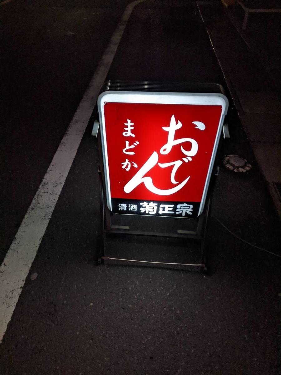 f:id:atsush-atsushi:20200225113232j:plain