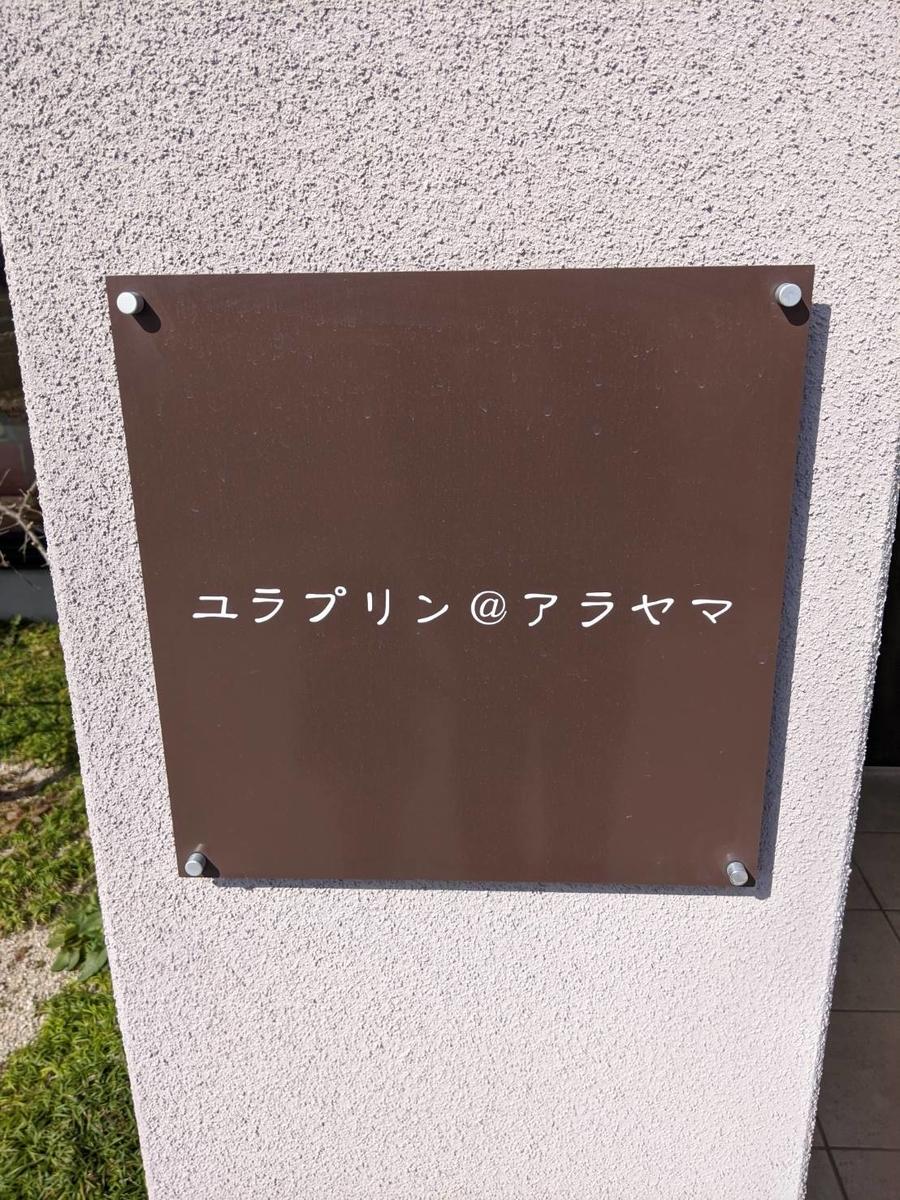 f:id:atsush-atsushi:20200309154230j:plain