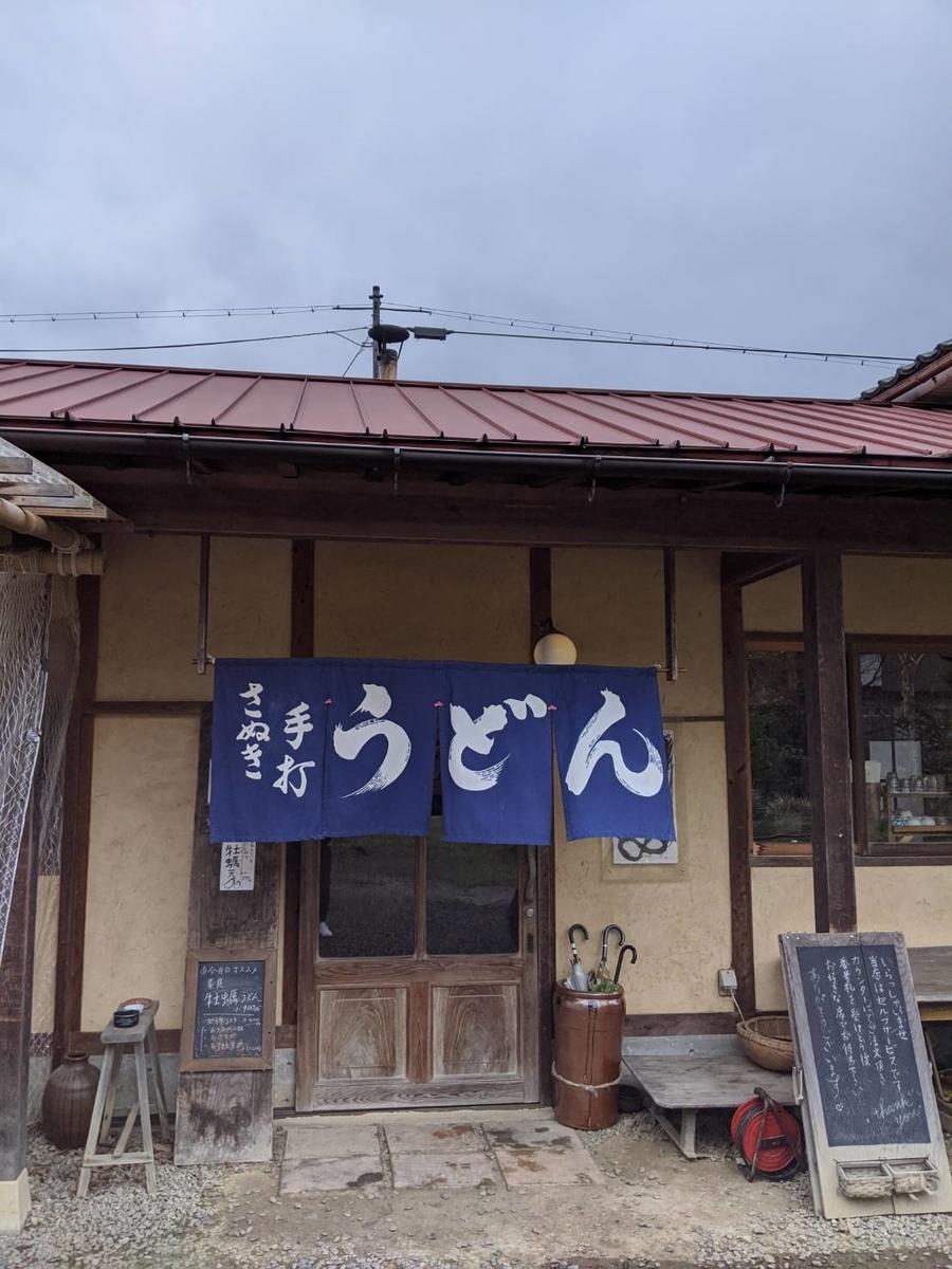 f:id:atsush-atsushi:20200317093905j:plain