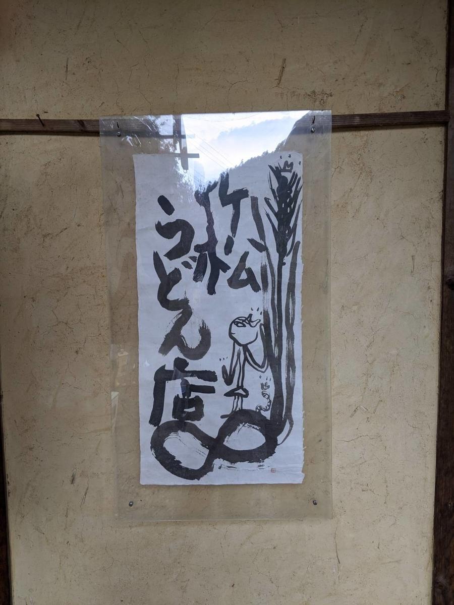 f:id:atsush-atsushi:20200317095527j:plain