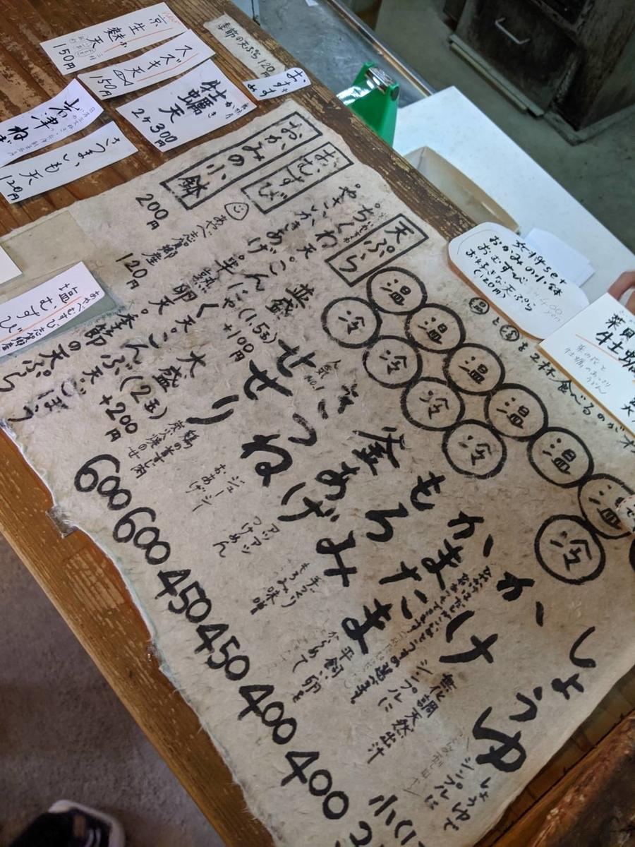 f:id:atsush-atsushi:20200317095638j:plain