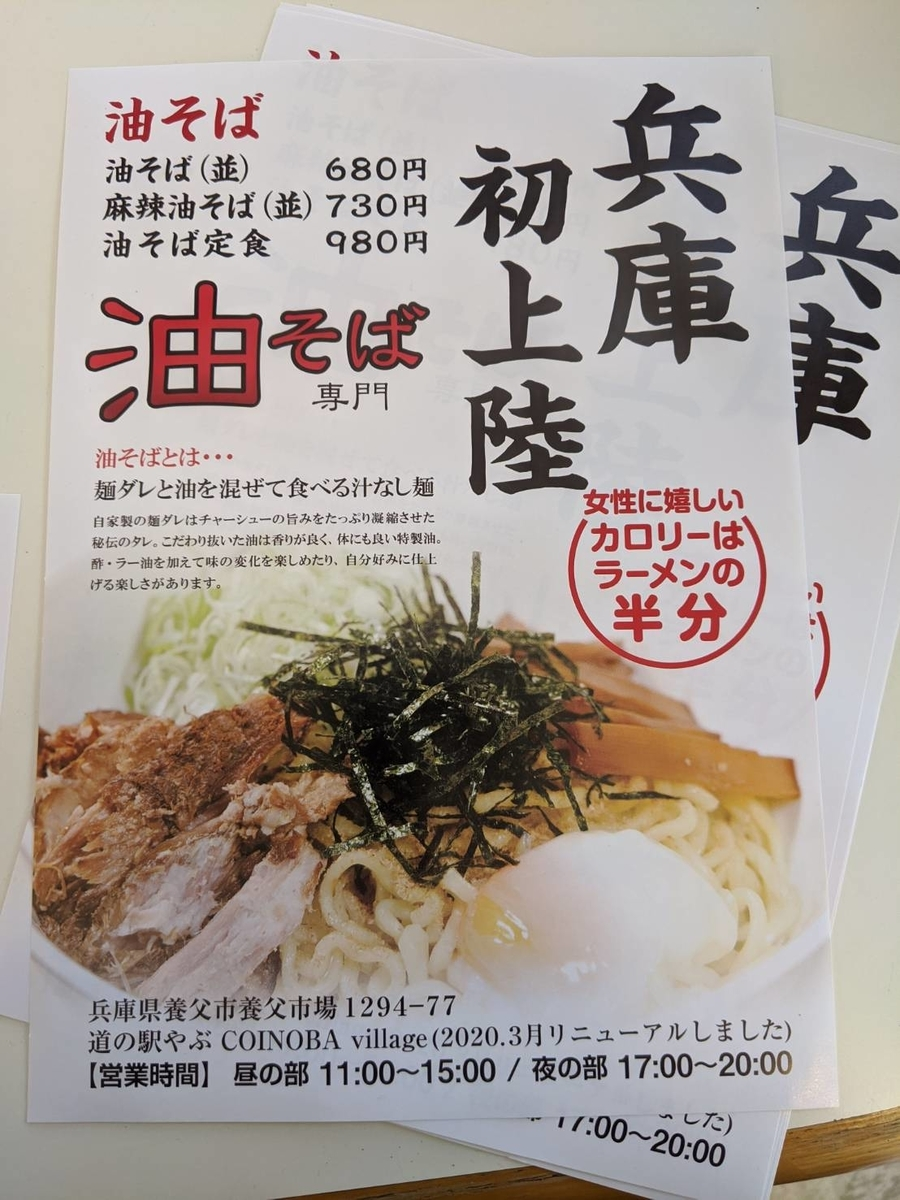 f:id:atsush-atsushi:20200324171104j:plain