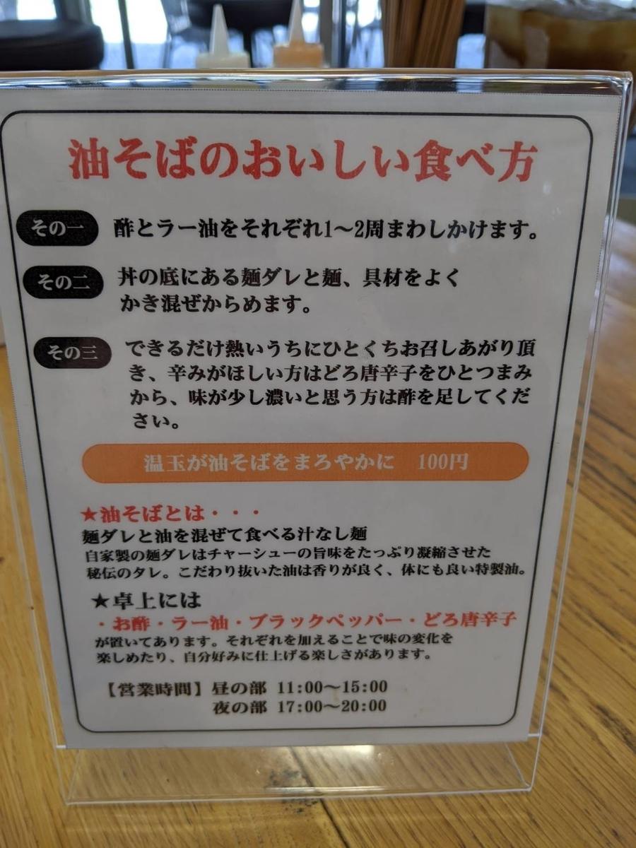 f:id:atsush-atsushi:20200324171557j:plain