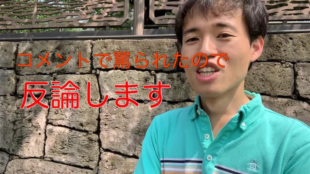 f:id:atsushi-diet:20190730192218j:image