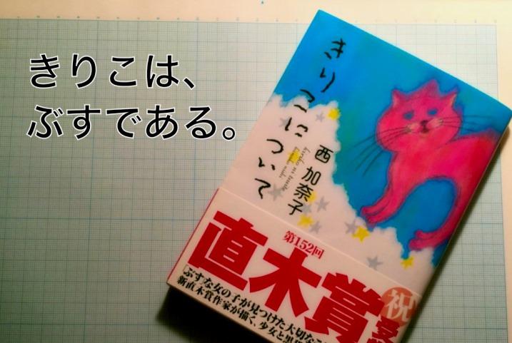 f:id:atsushi-ishida-ai:20160622065504j:plain