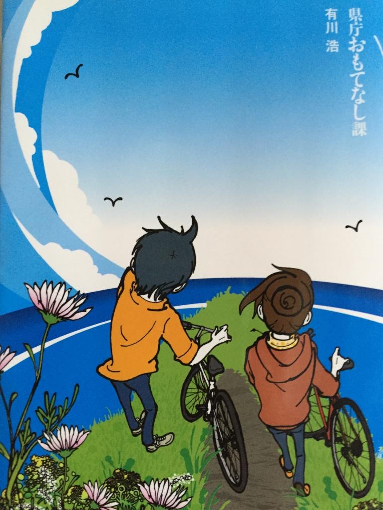 f:id:atsushi-ishida-ai:20160705114858j:plain