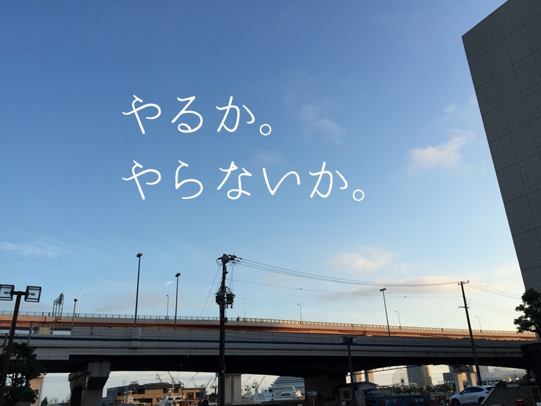 f:id:atsushi-ishida-ai:20160723185041j:plain