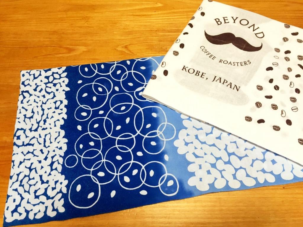 f:id:atsushi-ishida-ai:20160901203044j:plain