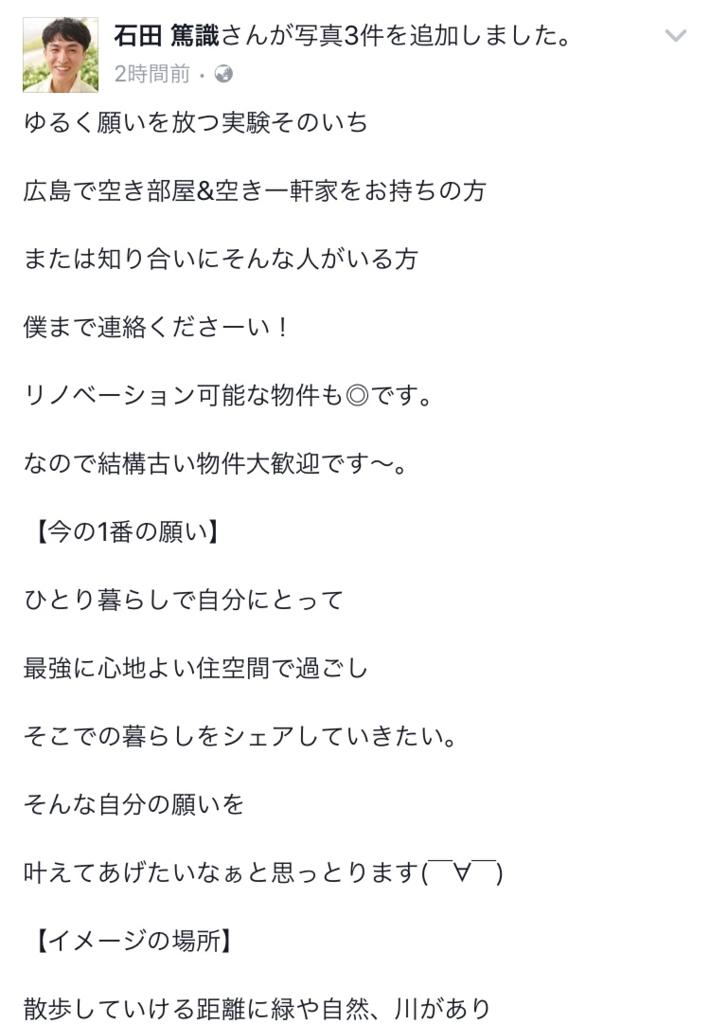 f:id:atsushi-ishida-ai:20161024204656p:plain