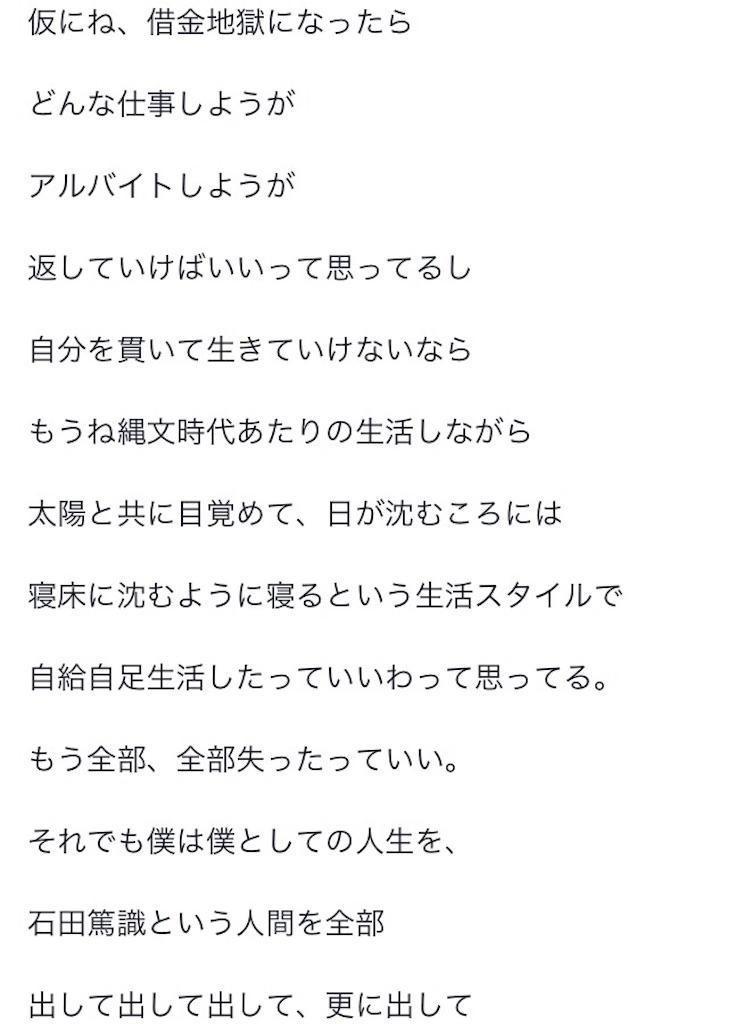 f:id:atsushi-ishida-ai:20170205214137j:image
