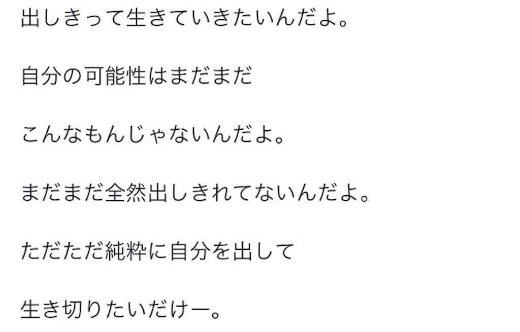 f:id:atsushi-ishida-ai:20170205214146j:image