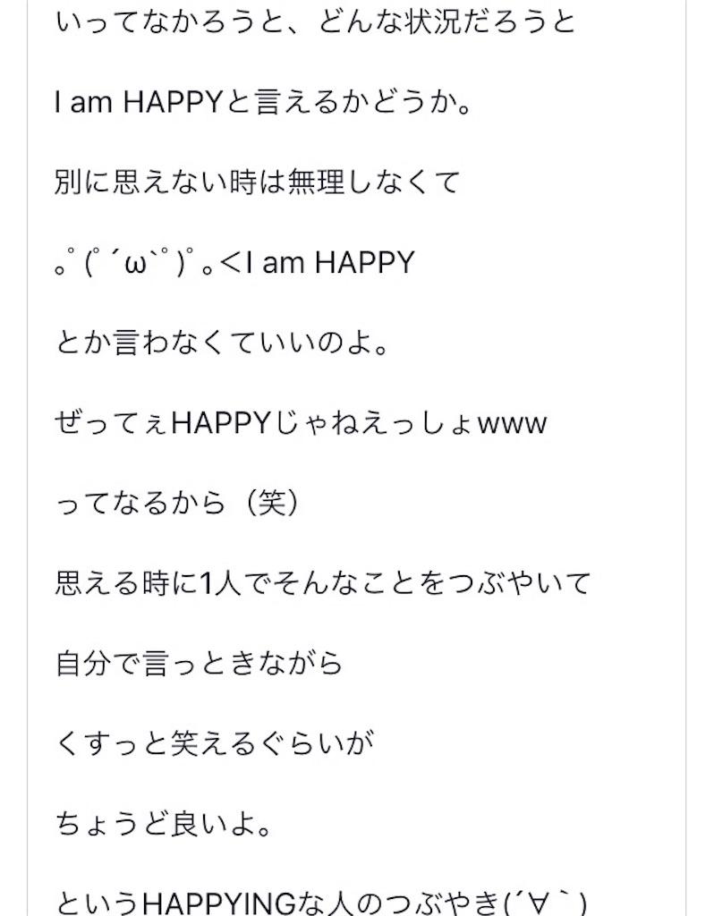 f:id:atsushi-ishida-ai:20170211205636j:image