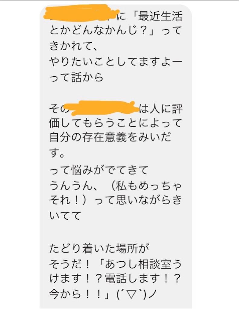 f:id:atsushi-ishida-ai:20170211231534j:image
