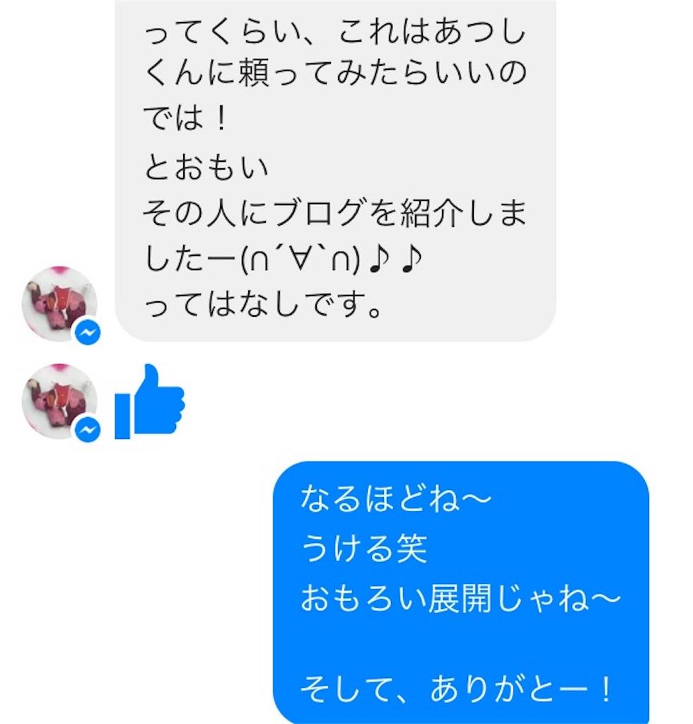f:id:atsushi-ishida-ai:20170211231548j:image