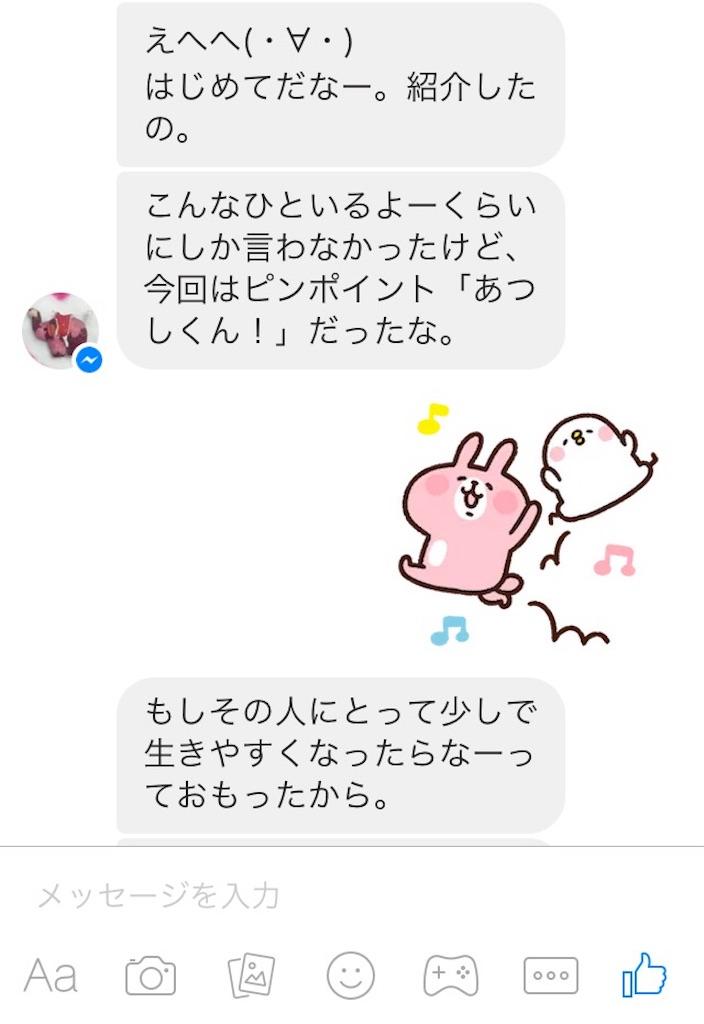 f:id:atsushi-ishida-ai:20170211231610j:image