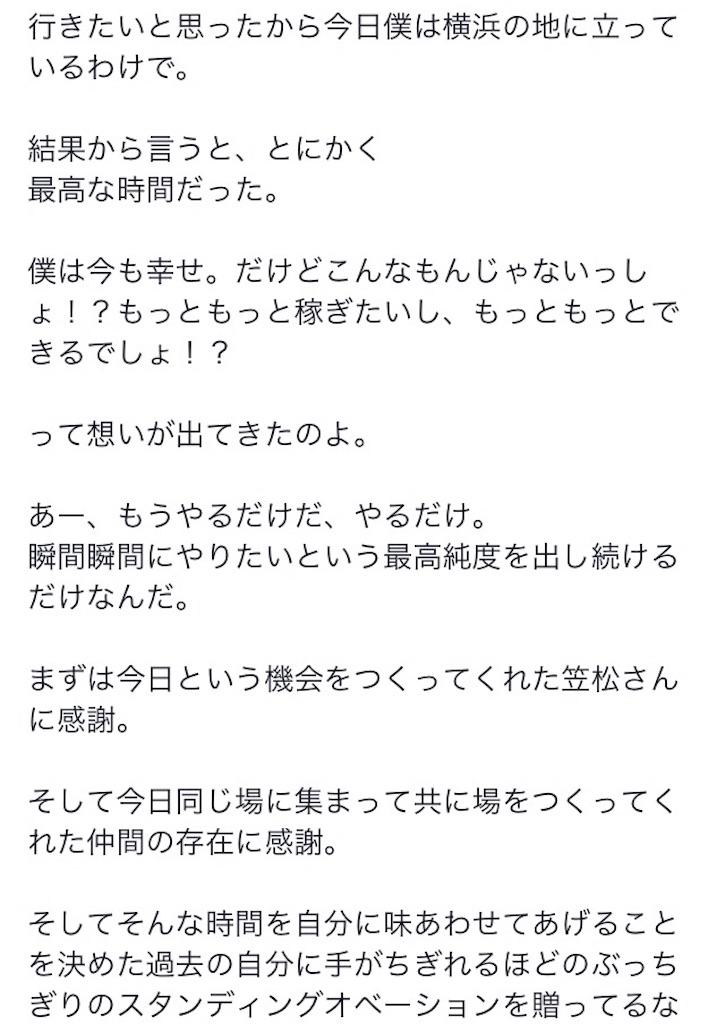 f:id:atsushi-ishida-ai:20170219020601j:image