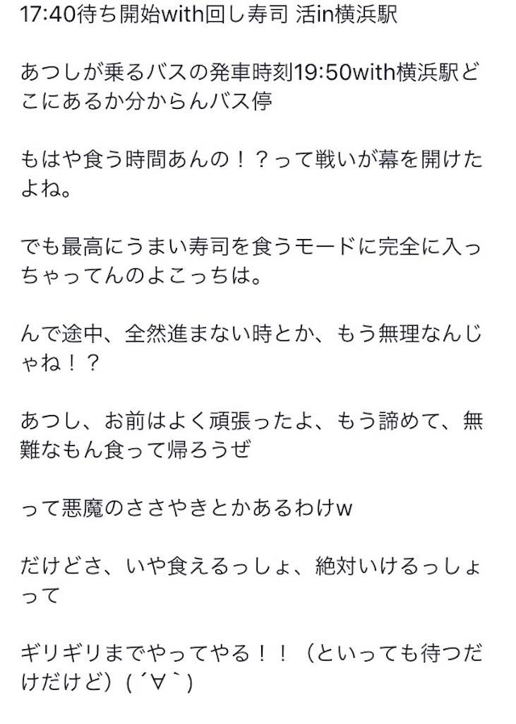 f:id:atsushi-ishida-ai:20170219023711j:image