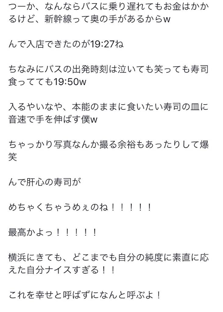 f:id:atsushi-ishida-ai:20170219023737j:image