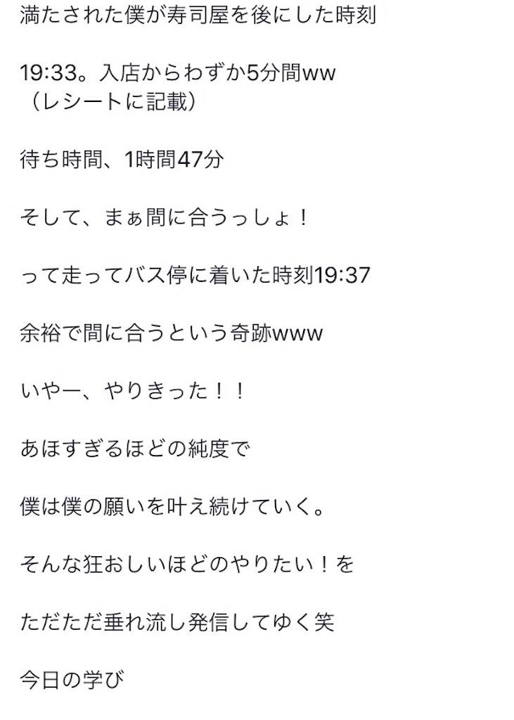 f:id:atsushi-ishida-ai:20170219023810j:image