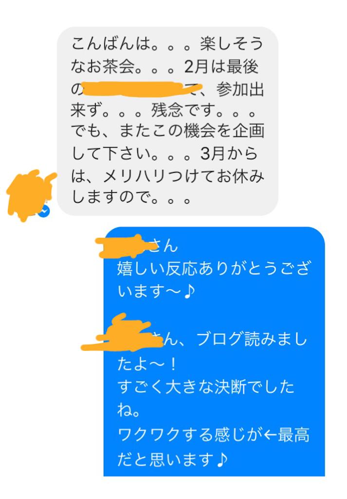 f:id:atsushi-ishida-ai:20170221002502p:image
