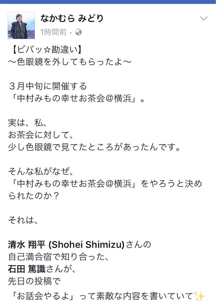 f:id:atsushi-ishida-ai:20170222003943j:image