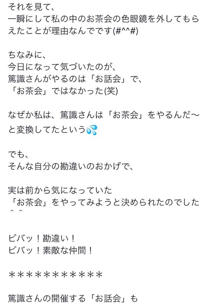 f:id:atsushi-ishida-ai:20170222003954j:image