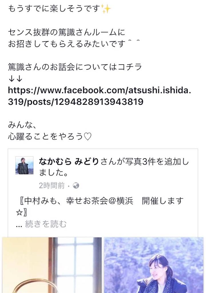 f:id:atsushi-ishida-ai:20170222004007j:image