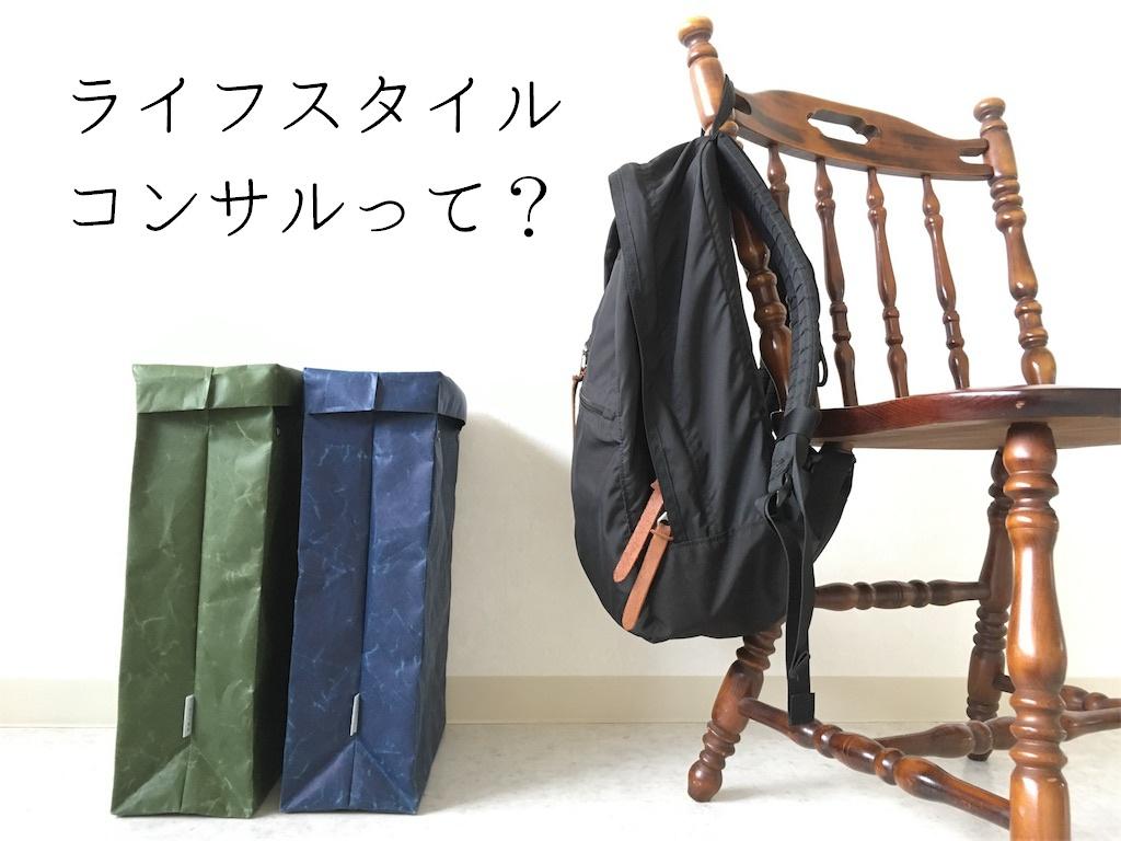 f:id:atsushi-ishida-ai:20170322142650j:plain