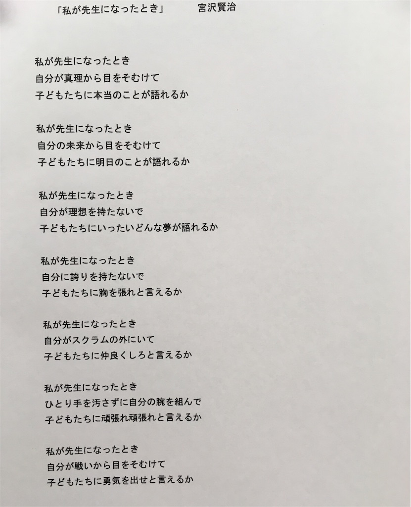 f:id:atsushi-ishida-ai:20170701031919j:image