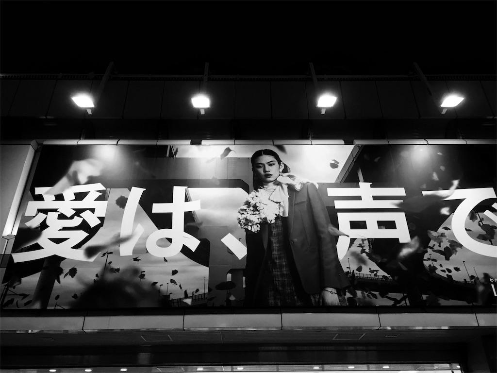 f:id:atsushi-ishida-ai:20171009202537j:image