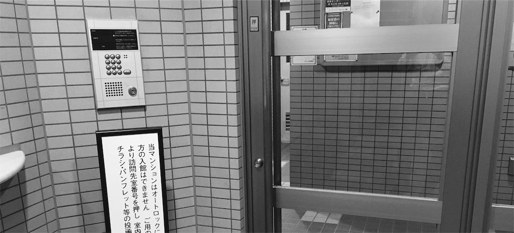 f:id:atsushi-ishida-ai:20171105172600j:image