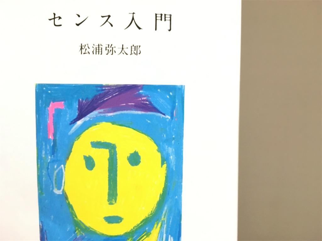 f:id:atsushi-ishida-ai:20171117230322j:image