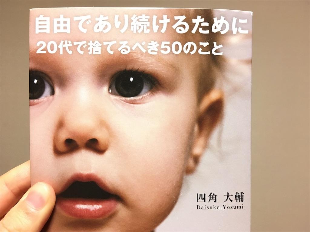 f:id:atsushi-ishida-ai:20171204234840j:image