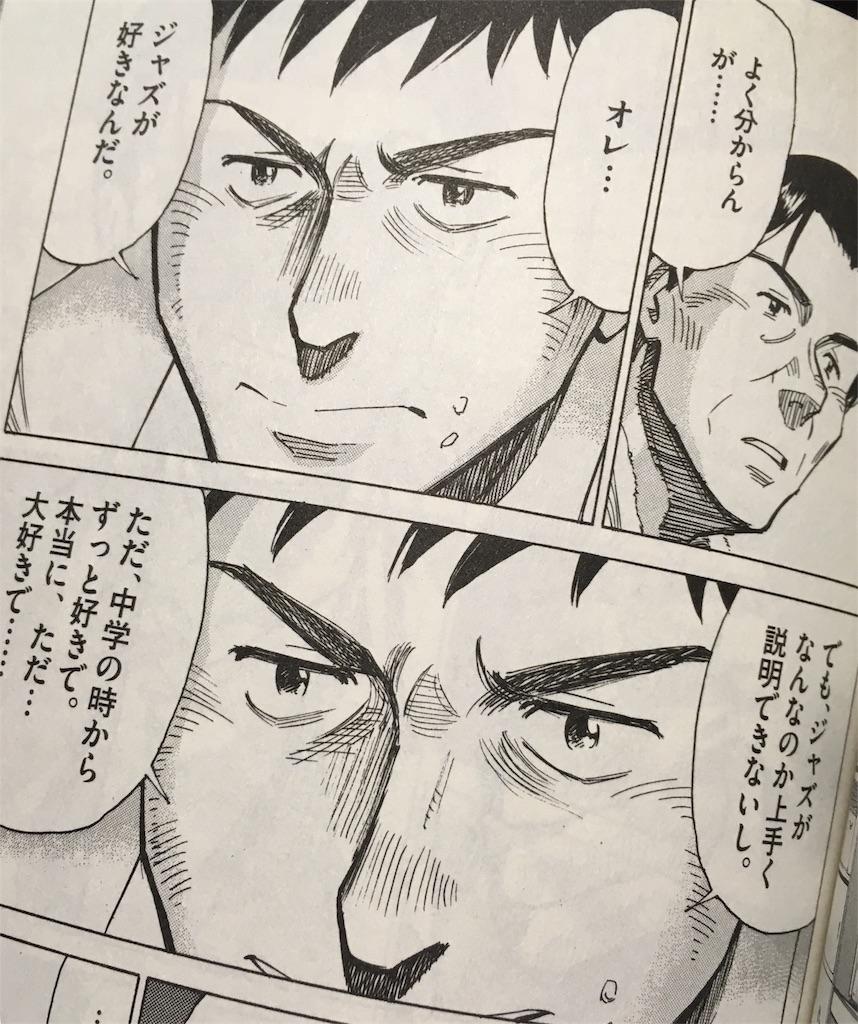 f:id:atsushi-ishida-ai:20171215200913j:image