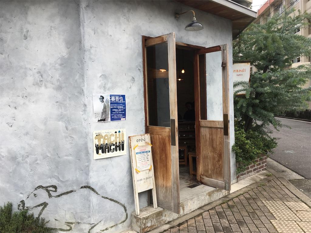 f:id:atsushi-ishida-ai:20171227205352j:image