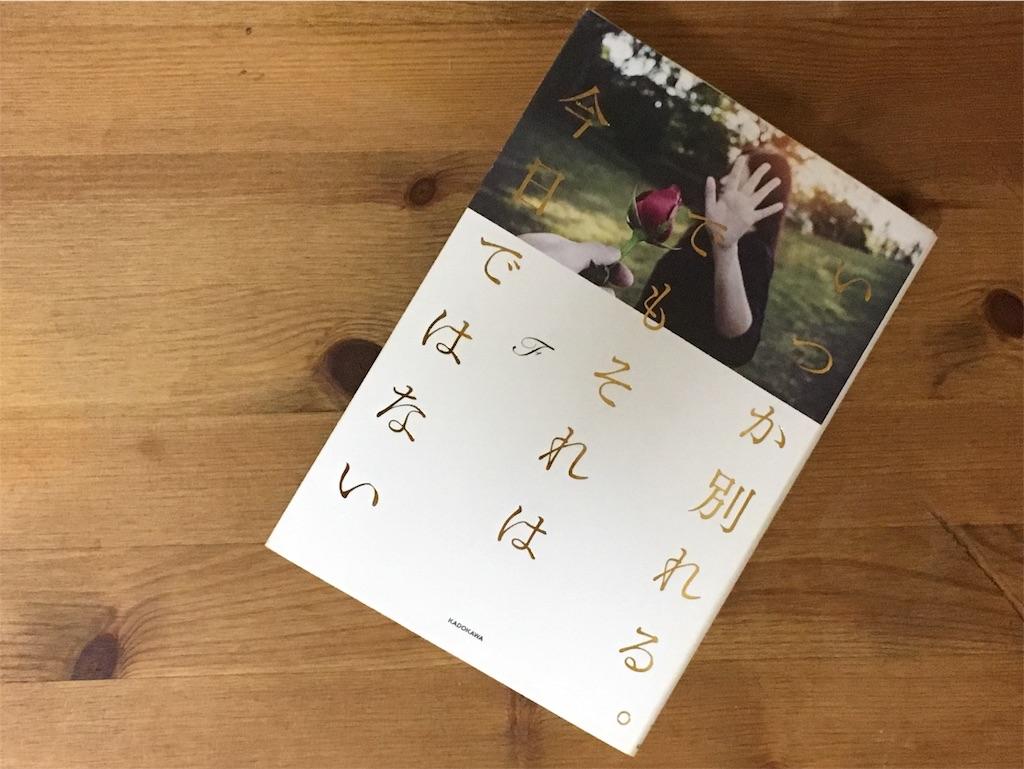 f:id:atsushi-ishida-ai:20180905181928j:image