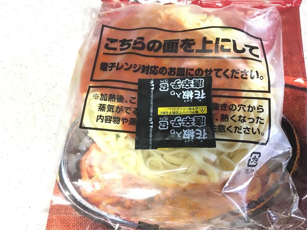 f:id:atsushi-ishida-ai:20180918180732j:image