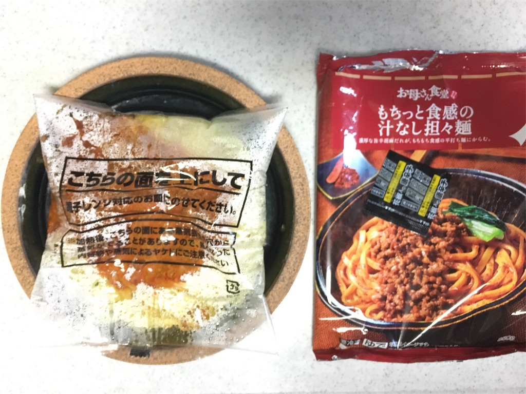f:id:atsushi-ishida-ai:20180918180811j:image